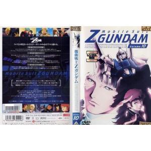 機動戦士Zガンダム Vol.10|中古DVD|disk-kazu-saito