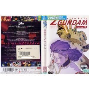 機動戦士Zガンダム Vol.13|中古DVD|disk-kazu-saito