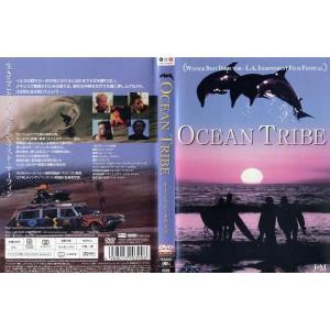 OCEAN TRIBE オーシャン・トライブ [字幕] 中古DVD disk-kazu-saito