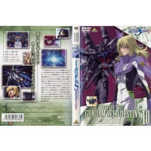 機動戦士ガンダムSEED DESTINY 第10巻|中古DVD|disk-kazu-saito