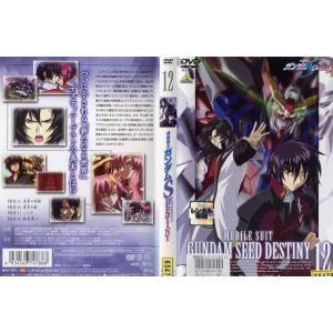 機動戦士ガンダムSEED DESTINY 第12巻|中古DVD|disk-kazu-saito