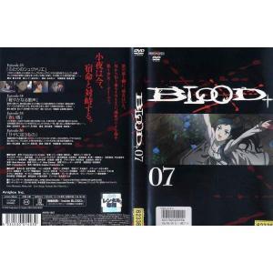 BLOOD+ ブラッドプラス 第7巻|中古DVD|disk-kazu-saito