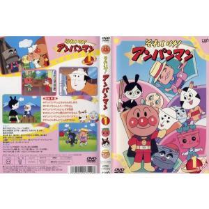 それいけ!アンパンマン '00 第1巻|中古DVD|disk-kazu-saito