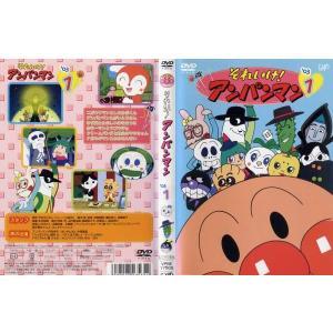 それいけ!アンパンマン '03 第1巻|中古DVD|disk-kazu-saito