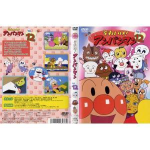 それいけ!アンパンマン '03 第12巻|中古DVD|disk-kazu-saito