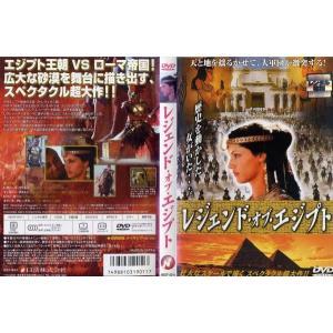レジェンド・オブ・エジプト|中古DVD|disk-kazu-saito