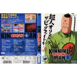 キン肉マン VOL.5|中古DVD|disk-kazu-saito