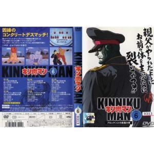 キン肉マン VOL.6|中古DVD|disk-kazu-saito