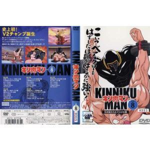 キン肉マン VOL.8|中古DVD|disk-kazu-saito