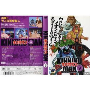 キン肉マン VOL.9|中古DVD|disk-kazu-saito