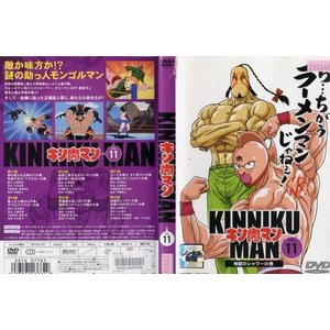 キン肉マン VOL.11|中古DVD|disk-kazu-saito