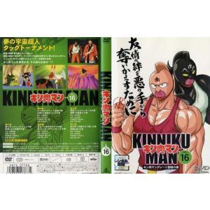 キン肉マン VOL.16|中古DVD|disk-kazu-saito