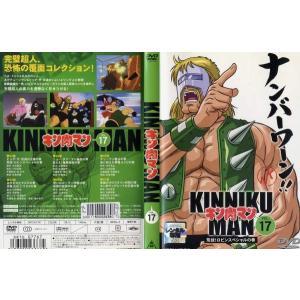 キン肉マン VOL.17|中古DVD|disk-kazu-saito
