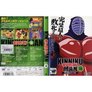 キン肉マン VOL.18|中古DVD|disk-kazu-saito