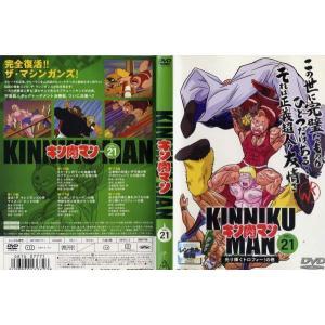 キン肉マン VOL.21|中古DVD|disk-kazu-saito