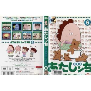 あたしンち 第1集 第6巻|中古DVD|disk-kazu-saito