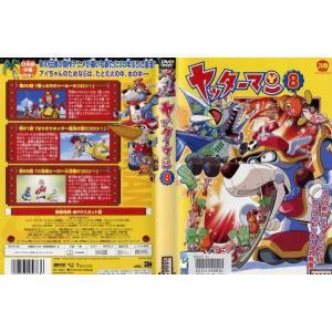 ヤッターマン 第8巻 (2008年)|中古DVD|disk-kazu-saito