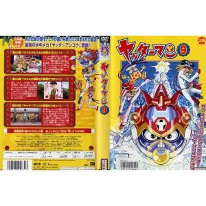 ヤッターマン 第9巻 (2008年)|中古DVD|disk-kazu-saito