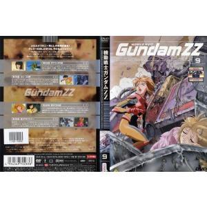 機動戦士ガンダムZZ 第9巻|中古DVD|disk-kazu-saito