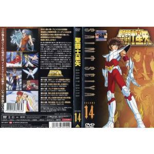 聖闘士星矢 VOL.14|中古DVD|disk-kazu-saito