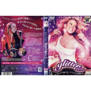 グリッター glitter [マライア・キャリー] 中古DVD disk-kazu-saito