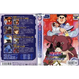 遊戯王 デュエルモンスターズGX 第12巻|中古DVD|disk-kazu-saito