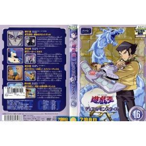 遊戯王 デュエルモンスターズGX 第16巻|中古DVD|disk-kazu-saito