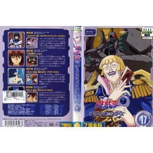 遊戯王 デュエルモンスターズGX 第17巻|中古DVD|disk-kazu-saito