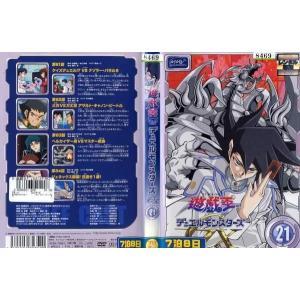 遊戯王 デュエルモンスターズGX 第21巻|中古DVD|disk-kazu-saito