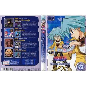 遊戯王 デュエルモンスターズGX 第23巻|中古DVD|disk-kazu-saito