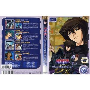遊戯王 デュエルモンスターズGX 第27巻|中古DVD|disk-kazu-saito