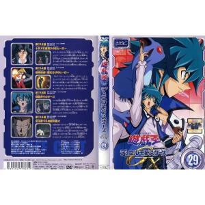 遊戯王 デュエルモンスターズGX 第29巻|中古DVD|disk-kazu-saito