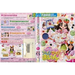 クッキンアイドル アイ!マイ!まいん VOL.1|中古DVD|disk-kazu-saito