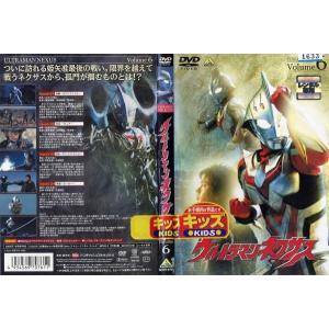 ウルトラマンネクサス 第6巻|中古DVD|disk-kazu-saito