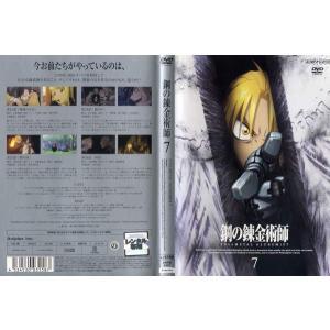 鋼の錬金術師 FULLMETAL ALCHEMIST 第7巻|中古DVD|disk-kazu-saito