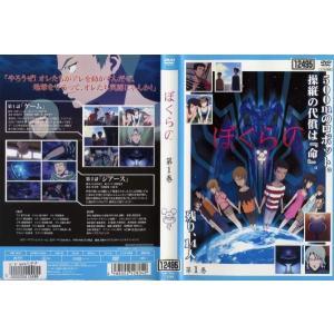ぼくらの 第1巻 |中古DVD|disk-kazu-saito