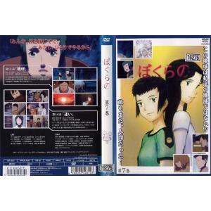 ぼくらの 第7巻 |中古DVD|disk-kazu-saito