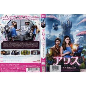 アリス ALICE Episode 1:ワンダーランドにようこそ|中古DVD|disk-kazu-saito