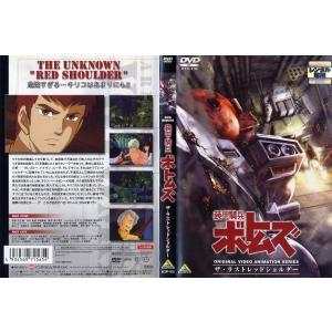 装甲騎兵ボトムズ ザ・ラストレッドショルダー|中古DVD|disk-kazu-saito