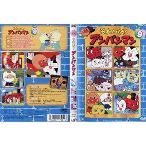 それいけ!アンパンマン '02 第9巻|中古DVD|disk-kazu-saito