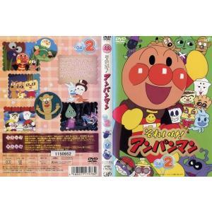 それいけ!アンパンマン '04 第2巻|中古DVD|disk-kazu-saito