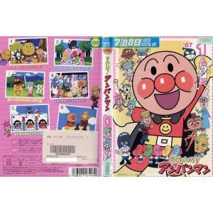 それいけ!アンパンマン '07 第1巻|中古DVD|disk-kazu-saito