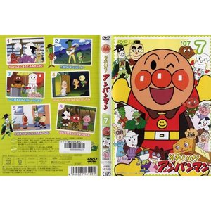 それいけ!アンパンマン '07 第7巻|中古DVD|disk-kazu-saito
