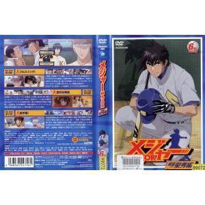 メジャー MAJOR 飛翔!聖秀編 第6巻|中古DVD|disk-kazu-saito