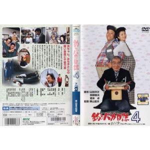 釣りバカ日誌4|中古DVD|disk-kazu-saito
