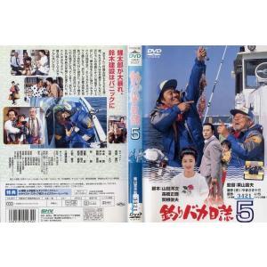 釣りバカ日誌5|中古DVD|disk-kazu-saito