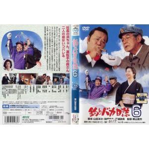 釣りバカ日誌6 中古DVD disk-kazu-saito