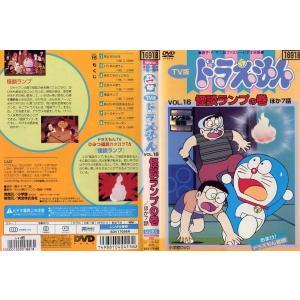 TV版 ドラえもん VOL.16 怪談ランプの巻|中古DVD|disk-kazu-saito