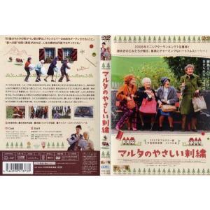 マルタのやさしい刺繍 [字幕]|中古DVD|disk-kazu-saito