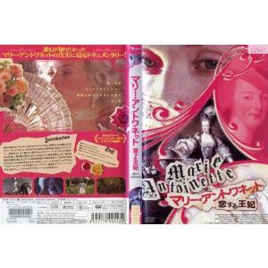 マリー・アントワネット 恋する王妃|中古DVD|disk-kazu-saito